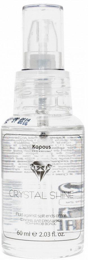 Kapous Professional Флюид для секущихся кончиков волос Crystal Shine 60 мл830206Флюид для секущихся кончиков волос «Сrystal shine» Kapous разглаживает и запаивает расщепленные концы, увлажняя пересушенные волосы, придает им эластичность, упругость и блеск. Защищает волосы от негативного воздействия окружающей среды и УФ лучей. Предотвращает образование секущихся концов.Одним из компонентов флюида являются силикон и льняное масло, которое содержит полиненасыщенные жирные кислоты Омега-3, которые улучшают состояние волос, бережно обволакивая поврежденные участки, защищая их и сохраняя естественный уровень увлажнения.