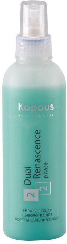 Kapous Professional Увлажняющая сыворотка Dual Renascence 2phase 200 млKap868/1447Глубоко увлажняющая и восстанавливающая сыворотка Dual Renascence 2 Phase Kapous рекомендуется для использования любым типом волос. Комбинация из двух защитных фаз оказывает глубокое восстановление, эффективную защиту и глубокое увлажнение Ваших волос. Гидролизованный кератин оказывает восстанавливающий эффект изнутри, а комбинация их силиконовых масел защищает волокна волос, даже при обработке феном (с особо высокой температуры струи горячего воздуха). Ваши волосы вновь обретают эластичность, блеск и мягкость, которые были утрачены в результате регулярного проведения таких химических процедур, как завивка, обесцвечивание и окрашивание. Или же от интенсивного воздействия таких природных факторов, как морская вода, пыль и солнце. Постоянное использование увлажняющей сыворотки помогает защитить волосы от ежедневного стресса, обеспечить им комплексный уход по всей длине локонов, тем самым облегчая процесс расчесывание.