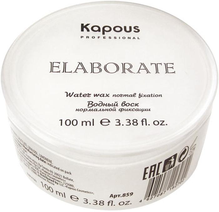 Kapous Professional Водный воск нормальной фиксации Elaborate100 мл