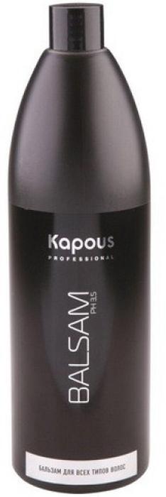 Kapous Professional Бальзам для всех типов волос 1000 мл18Интенсивный восстанавливающий бальзам Kapous предназначен для всех типов волос, является отличным увлажняющим и кондиционирующим средством. Поддерживает естественный гидробаланс волос и кожи головы, тем самым защищает волосы от пересыхания. Благодаря низкому pH уровню в бальзаме, волосы быстрее возвращаются к нормальному состоянию после химической обработки. Составные протеины проникают в поврежденные участки и образуют микротонкую пленку, защищая волосы от внешнего влияния. Большое количество активных элементов благотворно влияет на поврежденную кутикулу, предохраняя от воздействия ультрафиолетовых лучей, облегчает расчесывание волос и придает силу, энергию, эластичность и роскошный блеск даже самым поврежденным волосам.