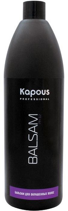 Kapous Professional Бальзам для окрашенных волос 1000 мл67Бальзам Kapous для бережного ухода за окрашенными волосами придает волосам объем, блеск и жизненную силу, оживляет цвет и предотвращает сечение волос. Особая формула бальзама содержит инновационный стабилизатор цвета, поддерживающий интенсивность цвета и продлевающий стойкость окраски. Эфирные масла, входящие в состав бальзама смягчают, тонизируют и глубоко восстанавливают волосы от корней до самых кончиков. Масло макадамии оказывает эффективное защитное действие и способствует длительному сохранению насыщенного цвета и блеска окрашенных волос. Благодаря экстрактам листьев оливы регулируется жировой баланс, водный и минеральный обмен клеток кожи головы. Антистатическое действие бальзама способствует легкому расчесыванию, волосы приобретают мягкость. Солнечные фильтры защищают волосы от негативного воздействия внешних факторов и преждевременного выгорания цвета. Оптимальный для кожи уровень рН — 3,2 позволяет использовать его абсолютно для всех типов волос. Результат: Регулярное использование бальзама сделает волосы удивительно мягкими, блестящими, шелковистыми и наполнит их природной силой и красотой.