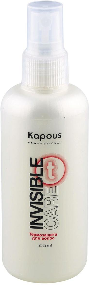 Kapous Professional Термозащита для волос «Invisible Care» 100 мл42249Термозащита для волос «Invisible Care» Kapous. Несмываемый спрей - защита, обеспечивает легкую фиксацию волос, сохраняя их естественное движение и не утяжеляя. Благодаря содержанию шелковичных протеинов и гидролизованным протеинам пшеницы придает объем и силу, поддерживает гидролипидный баланс, предотвращает выцветание окрашенных волос. Идеальное средство для бережного ухода за волосами во время теплового воздействия фена и выпрямляющих «утюжков». Подходит для всех типов волос для ежедневных укладок. Предотвращает статический эффект. Оптимальная мягкость и кондиционирование. Защита от влажности на 30% дольше. Подходит для ежедневных укладок.Результат: Оказывает кондиционирующее действие, придаёт гладкость и эластичность, выпрямляет вьющиеся волосы и сохраняет прическу до следующего мытья головы даже при высокой влажности воздуха.