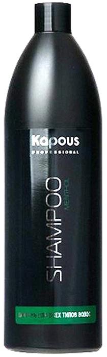 Kapous Professional Шампунь для всех типов волос с ароматом ментола 1000 мл0990-81524907Нежный шампунь Kapous с ароматом ментола предназначенный для частого применения, подходит для всех типов волос. Содержит богатый витаминно - белковый комплекс, который тонизирует и восстанавливает баланс состояния кожи головы, укрепляет волосы и предотвращает их ломкость.Шампунь обеспечивает бережное мытье, деликатно очищает волосы, хорошо увлажняет и придает жизненную силу волосам.
