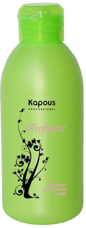 Kapous Profilactic Шампунь для жирных волос 250 млKap219Очищающий шампунь Profilactic Kapous для жирных волос разработан для деликатного очищения волос и кожи головы, имеет легкую текстуру и приятный аромат винограда. Обеспечивает глубокое очищение и необходимое увлажнение, нормализует работу сальных желез, обладает противовоспалительным и успокаивающим действием, поддерживает гидролипидный баланс кожи головы. Благодаря сбалансированному составу, шампунь регулирует работу сальных желез, восстанавливает эластичность и улучшает внешний вид волос, идеально подходит для ежедневного использования. Биологический экстракт апельсина содержит богатый комплекс питательных веществ и витаминов, благодаря этому снижается чрезмерная активность сальных желез и уменьшается засаливание волос.