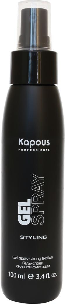 Kapous Гель-спрей для волос сильной фиксации Styling Gel-spray Strong Fixation 100 мл kapous styling гель для волос сильной фиксации gel strong 150 мл