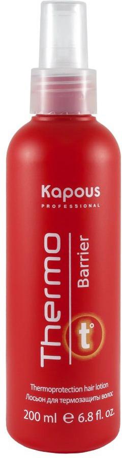Kapous Лосьон для термозащиты волос Thermo Barrier 200 млKap901Спрей для защиты волос от агрессивного теплового воздействия при укладке феном или утюжками. Идеальное средство для ухода за волосами обеспечивает надежную термозащиту и среднюю степень фиксации, облегчает скольжение утюжков, предотвращает статический эффект. Новейшая разработка- Катионные полимеры Styleze CC-10 обволакивают волосы , создавая надежный барьер, предотвращая иссушение и обламывание волос в процессе. Пшеничные протеины проникая глубоко , укрепляют волосы изнутри, поддерживая баланс влаги. Богатый минералами, витаминами и антиоксидантами Keratrix- комплекс, полученный из стручков рожкового дерева, предотвращает повреждение структуры, обладает влагоустойчивыми свойствами, придает волосам эластичность и здоровый внешний вид.