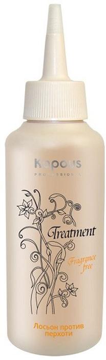 Kapous Treatment Лосьон против перхоти 100 мл kapous kapous profilactic лосьон против перхоти 100 мл