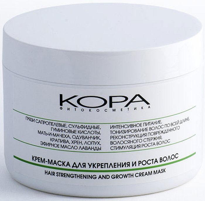 KORA Крем-маска для укрепления и роста волос, 300 млOTM.12Уникальные по составу черные сапропелевые грязи содержат высокий процент гуминовых кислот, микроэлементов, витаминов группы В, фолиевой кислоты, необходимых для роста здоровых и красивых волос. В сочетании с комплексом фитокомпонентов, традиционно применяемых для ухода за ослабленными волосами, лечебные грязи глубоко очищают кожу головы и волосяные каналы от жира и загрязнений, питают, укрепляют луковицу волоса, нормализуют работу сальных желез, улучшают структуру волос, стимулируют их рост. Растительные экстракты успокаивают раздраженную кожу головы, обладают витаминизирующим действием, препятствуют появлению перхоти. Эфирное масло лаванды обладает дезинфицирующим свойством, очищает и успокаивает кожу.