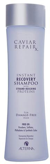 Alterna Шампунь Быстрое восстановление Caviar Repair Rx Instant Recovery Shampoo — 250 мл alterna увлажняющий шампунь c морским шелком caviar anti aging replenishing moisture shampoo 40 мл