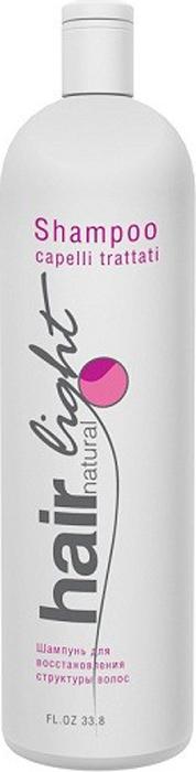 Hair Company Шампунь для восстановления структуры волос Hair Natural Light Shampoo Capelli Trattati 1000 млPB.2Шампунь для восстановления структуры волос Hair Company Hair Natural Light Shampoo Capelli Trattati идеально подходит для пористых, поврежденных, осветленных и обесцвеченных волос. Входящие в состав шампуня, масло пальмового дерева и экстракт крапивы восстанавливает структуру поврежденных участков волос. После применения шампуня, волосы легко расчесываются, становятся мягкими и послушными.
