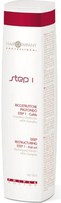 Hair Company Глубокое восстановление шаг 1 - горячий Triple Action Deep Restructuring Step 1 Hot Act 250 мл253776/LB11945 RUSПервый шаг процедуры Hair Company Triple Action Глубокое восстановление Этап 1 горячий согревает волосы, раскрывая их и позволяя проникать средству в самую глубину волоса. В состав продукта входят гидролизированный кератин и протеины пшеницы, которые защищают и восстанавливают волосы, обладают антивозрастным действием и замедляют дегенеративный процесс волос и помогают волосам обрести их природную силу, красоту и эластичность! Благодаря теплу, выделяемому при нанесении, этот состав раскрывает кутикулу и проникает вглубь волоса, восстанавливая кортекс волоса.