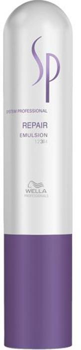 Wella SP Восстанавливающая эмульсия Repair Emulsion, 50 мл81387612WellaSPRepair Emulsion Восстанавливающая эмульсия - которая максимально проникает в поры волос, насыщая волосы витаминами и минералами. Волос нисколько не отягощен, при этом защищен от всего негативного на него воздействия, в первую очередь термального. Эмульсия ухаживает за волосом изнутри и конечно же внешне, это заметно. Волос выглядит ухоженным, здоровым и красивыми. Восстанавливающая эмульсия питает волосы, придает натуральный и естественный блеск. В состав продукта входит глицин, который наполняем волосы аминокислотами и протеин пшеницы прекрасно усваивается кожей и насыщает волосы..