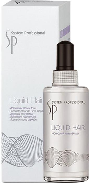 Wella SP Молекулярный рефиллер Repair Liquid Hair, 100 мл wella пена для локонов boost bounce 300 мл
