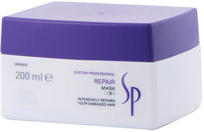 Wella SP Repair Mask - Восстанавливающая маска 200 мл маска wella sp keratin restore mask