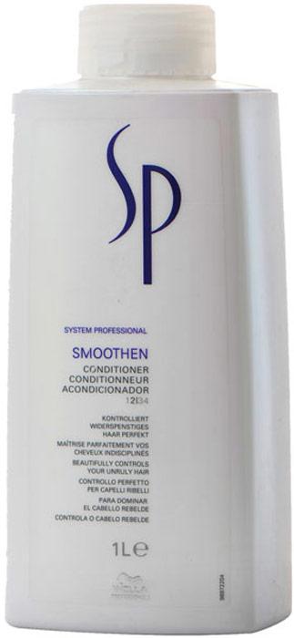 Wella SP Кондиционер для гладкости волос Smoothen Conditioner, 1000 мл