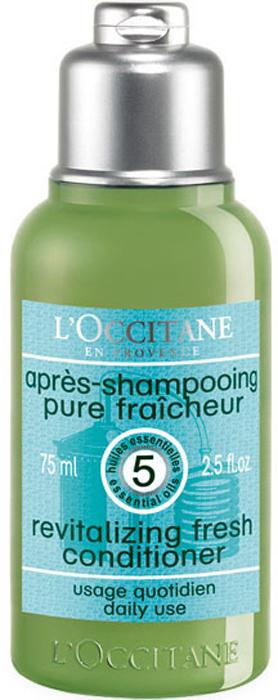 Кондиционер для волос LOccitane Живительная свежесть, 75 млjf411220