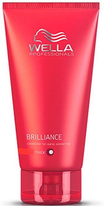 Wella Бальзам Brilliance Line для окрашенных жестких волос, 200 мл121679Для интенсивного ухода за жесткими окрашенными волосами стоит воспользоваться новинкой серии Brilliance - бальзамом, который окажет комплексное, активное воздействие. Увлажнение, антистатический эффект, смягчение кожи и волос именно таким действием обладает бальзам. Благодаря уникальному составу средства, каждый волос будет иметь защитный эластичный слой, который усилит цвет и блеск волос. Использование бальзама улучшает состояние волос, они становятся более послушными, гладкими и блестящими, также обеспечивается дополнительный объем при укладке.Результатом использования бальзама для окрашенных жестких волос является придание силы и упругости волосам, продление сияния и яркости цвета.В состав входят такие компоненты, как пантенол, катионоактивный полимер, экстракт орхидеи, глиоксиловая кислота, витамин Е, бриллиантовая пыльца.