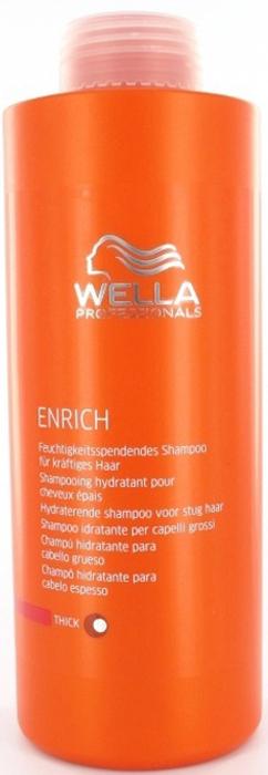 Wella Питательный шампунь Enrich Line для увлажнения жестких волос, 1000 мл118037Для увлажнения жестких волос отлично подходит питательный шампунь от Wella. Он, обладая превосходными очищающими свойствами, интенсивно увлажняет волосы, питает их. Средство наполняет волосы силой, делает их здоровыми, упругими. Благодаря использованию этого шампуня, волосы насыщаются питательными элементами, витаминами. Кроме того, препарат обеспечивает вашим локонам надежную защиту от негативного влияния внешней среды.Как результат, даже волосы становятся блестящими и мягкими.В состав средства входят глиоксиловая кислота, эксклюзивная салонная формула, витамин Е, экстракт шелка и пантенол.