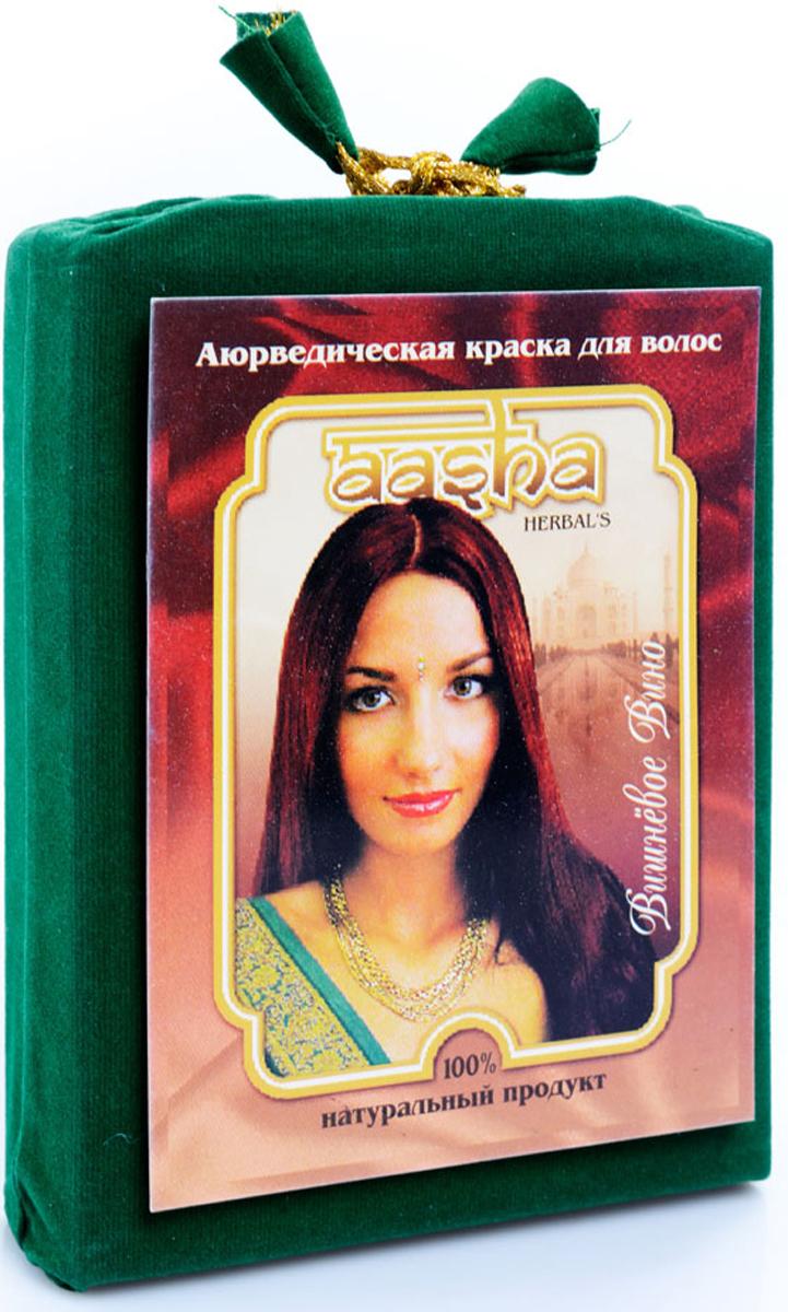 Aasha Herbals Аюрведичесая краска для волос Вишневое Вино, 100 г aasha herbals аюрведичесая краска для волос вишневое вино 100 г