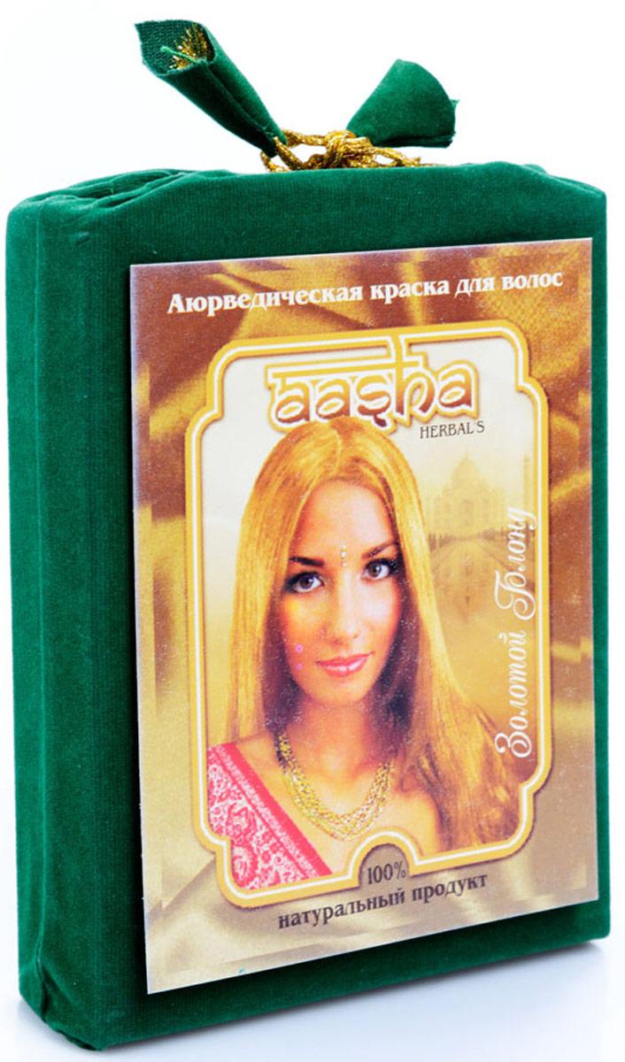 Aasha Herbals Аюрведическая краска для волос Золотой Блонд, 100 г краска для волос на основе хны lady henna aasha цвет каштановый ааша