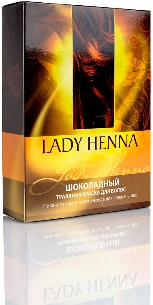 Lady Henna Травяная краска для волос Шоколадный, 2 х 50 г8904003500487Натуральная композиция лучшей в мире индийской хны из провинции Раджастан, растительных красителей и экстрактов. Окрашивает волосы в шоколадный цвет, не нарушая их структуры. Делает волосы мягкими и шелковистыми, препятствует выпадению волос. Освежает и успокаивает кожу головы.