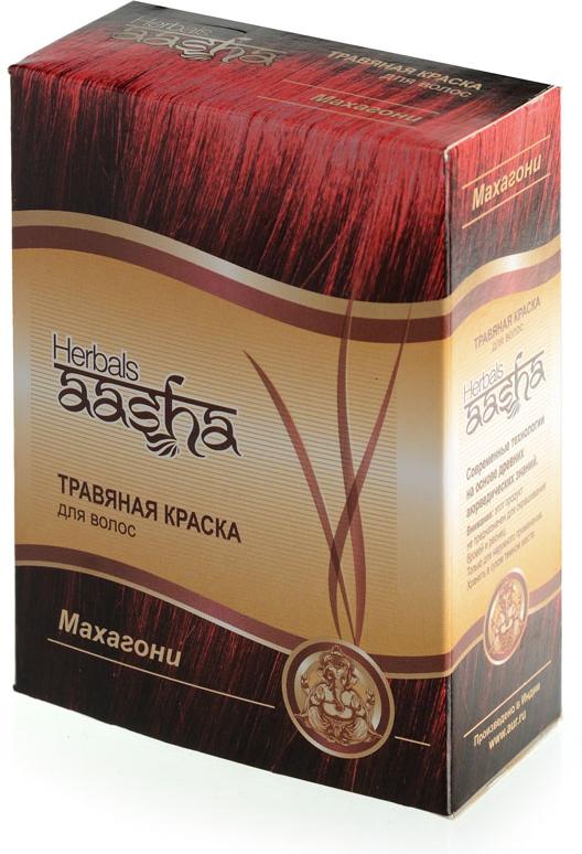 Aasha Herbals Травяная краска для волос Махагони, 6 х 10 г aasha herbals аюрведичесая краска для волос вишневое вино 100 г