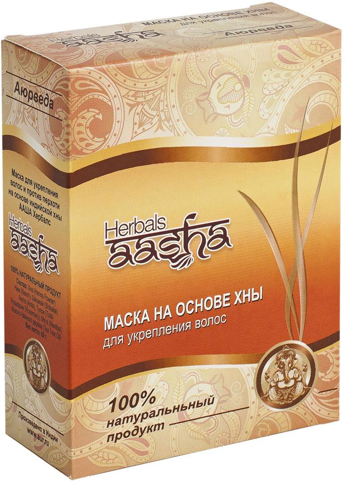 Aasha Herbals Маска для волос на основе хны, 80 г краска для волос на основе хны lady henna aasha цвет каштановый ааша