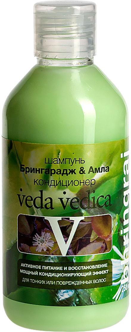 Veda Vedica Шампунь-кондиционер для волос Брингарадж и Амла, 250 мл крем для ног разогревающий и расслабляющий veda vedica