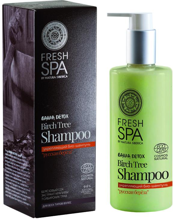 Fresh Spa Шампунь укрепляющий Bania Detox Русская береза, 300 мл086-04-33717Укрепляющий био — шампунь для всех типов волос РУССКАЯ БЕРеЗА, созданный на основе природных компонентов, мягко очищает волосы, стимулирует их рост, эффективно укрепляет корни волос. Защищает волосы от повреждений, сокращает их выпадение. Органический березовый сок в составе шампуня, обладает высокой био — активностью и очищающими свойствами. Благодаря огромному количеству минеральных веществ и микроэлементов, фитонцидов, витаминов С и В он обладает антимикробным действием. Масло крапивы усиливает кровообращение, обогащает волосяные луковицы протеинами. Укрепляет корни, способствует активному росту волос, создает защитную пленку, которая предотвращает их ломкость и истончение. Настой из 7 сибирских трав придает волосам невероятную мягкость и шелковистость, естественный блеск и упругость.Эффект: Волосы более сильные, устойчивы к стрессам и сияют здоровьем.