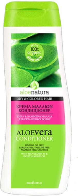 AloeNatura Шампунь для сухих и окрашенных волос 200 мл5200310403026Активный экстракт органического алоэ и пантенол глубоко увлажняет и восстанавливает окрашенные и поврежденные волосы. Натуральная формула возвращает здоровье и блеск, сохраняя цвет на долгое время.Косметика произведена в Греции на основе органического сырья, НЕ СОДЕРЖИТ минеральные масла, вазелин, пропиленгликоль, парабены, генетически модифицированные продукты (ГМО)