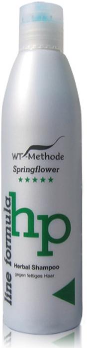 WT-Methode Шампунь для жирных волос Line formula Herbal Shampoo Springflower 250 мл051751336Зачастую излишняя жирность волос и кожи головы - это результат использования слишком агрессивного или просто неправильно подобранного шампуня. Herbal Shampoo – это одна из разработок компании WT-METHODE. Травяной шампунь совершенно не раздражает кожу головы, напротив, благодаря входящим в его состав Azulen и Alcloxa, он обеспечивает нежное очищение, мягкий антибактериальный уход и одновременно успокаивает кожу головы. Кроме того, при регулярном применении Herbal Shampoo нормализуется работа сальных желез.Herbal Shampoo подойдёт тем, чьи волосы склонны к появлению перхоти, либо имеют жирные корни и сухие кончики. Когда функция сальных желез будет нормализована, и проблема излишней жирности волос разрешится, производитель рекомендует перейти на другой, более подходящий по типу волос шампунь серии Springflower.