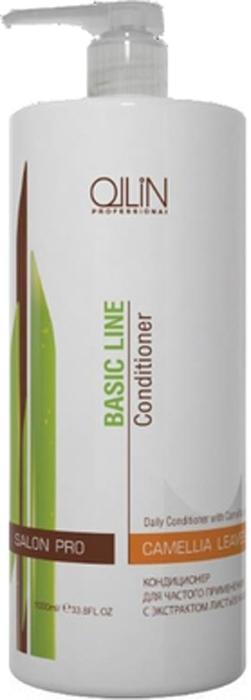 Ollin Кондиционер для частого применения с экстрактом листьев камелии Basic Line Daily Conditioner with Camellia Leaves Extract -750 мл390572/4620753725829Кондиционер рекомендован для частого применения и подходит для всех типов волос. Специальная формула включает растительный комплекс из семи экстрактов растений и фосфолипидный комплекс Arlasilk™ PLN. Кондиционер улучшает общее состояние волос, оказывает смягчающее и увлажняющее действие, способствует легкому расчесыванию. Он обеспечивает антистатический эффект, защищает цвет окрашенных волос и препятствует ломкости. Волосы обретают блеск и упругость.