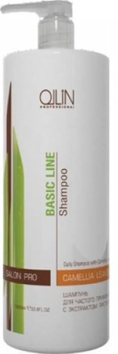 Ollin Шампунь для частого применения с экстрактом листьев камелии Basic Line Daily Shampoo 750 мл390Благодаря деликатному составу шампунь идеально подходит для частого применения. Формула включает в себя растительный комплекс из семи экстрактов растений, а также фосфолипидный комплекс Arlasilk™ PLN. Шампунь мягко очищает волосы и кожу головы, увлажняет и препятствует ломкости. Волосы приобретают мягкость и блеск, легко расчесываются и укладываются. Обеспечивает длительный антистатический эффект и защиту цвета окрашенных волос. Идеально подходит для работы в салоне перед стрижкой или укладкой.