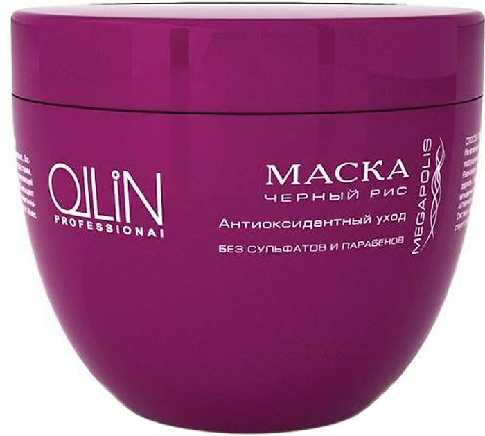 Ollin Маска на основе черного риса Megapolis Mask Black Rice 500 мл724266Ollin Megapolis Mask Black Rice Маска на основе черного риса ; если у вас тусклые, уставшие, страдающие обезвоживанием волосы, тогда эта маска вам прекрасно подойдет и поможет вам. Маска наполнит каждую волосинку силой и плотностью, рис удерживая влажность, сохранит волосу прекрасный и живой вид. После применения волос блестящий, легкий и эластичный. Благодаря церамидам волосы становятся густыми и крепкими.Кератин в составе, позаботится об структуре и восстановлению на клеточном уровне. Полный комплекс аминокислот, защитит волосы от негативного воздействия и придаст ухоженный и приглаженный вид. Обладает прекрасными антиоксидантным свойствами. Подходит людям с чувствительной кожей головы, способствует стимуляции роста и лечению луковицы. Волосы после маски послушные и не пушатся, что очень часто встречается. Жирнеет корни волос не скоро, эффект достаточно долгий.