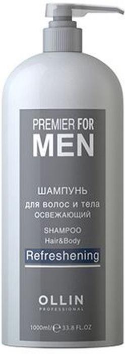 Ollin Шампунь для волос и тела освежающий Premier For Men Shampoo Hair Body Refreshening 1000 мл051750493Освежающий шампунь для волос и тела, идеален для ежедневного ухода. Деликатно очищает кожу и волосы, тонизирует, оставляя эффект свежести на весь день.