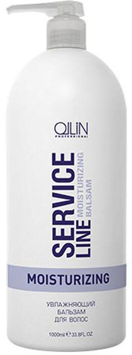 Ollin Увлажняющий бальзам для волос Service Line Moisturizing Balsam 1000 мл726796Увлажняющий бальзам для волос Ollin Service Line Moisturizing Balsam подходит для всех типов волос. Выравнивает структуру и придает блеск волосам. Обеспечивает интенсивный уход и увлажнение, выравнивает структуру волос, придавая им блеск и мягкость. Активные компоненты провитамин В5 и эффективный увлажнитель Гидрованс, насыщают безжизненные сухие волосы живительной силой, придавая эластичность и блеск.