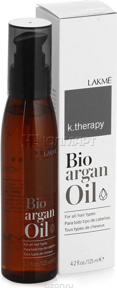 Lakme Аргановое масло для увлажнения и ухода за волосами K.Therapy Bioagran Oil, 125 мл43002Средство представляет собой препарат для ухода за волосами с аргановым маслом 100% органического происхождения. Масло с приятной консистенцией, может ежедневно применяться для придания волосам дополнительной красоты.Bio-Argan Oil подходит для всех типов волос. Масло быстро впитывается в волосы и сразу дает результат: усиленный блеск, шелковистость и дополнительное увлажнение. Не делает волосы тяжелыми. Волосы приобретают натуральный блеск и мягкость. Средство также является антиоксидантом, защищает цвет окрашенных волос. Преимущетва арганового масла: является увлажняющим средством для ежедневного использования и обеспечивает превосходный внешний вид волос.