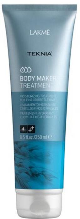 Lakme Средство увлажняющее для придания объема волосам Treatment, 250 мл47632Teknia Body Maker Shampoo - Шампунь для волос, придающий объем. Обогащенная пшеничными протеинами формула шампуня придает объем волосам, не утяжеляя их. Укрепляет структуру волос, питает, повышает прочность и утолщает волосы. Удаляет статический электрический заряд. Содержит WAA™ – комплекс растительных аминокислот, ухаживающий за волосами и оказывающий глубокое воздействие изнутри. Придает интенсивный блеск и легкость.
