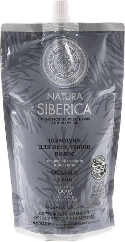 Natura Siberica Шампунь для всех типов объем и уход, 500 мл natura siberica облепиховый бальзам для всех типов волос облепиховый бальзам для всех типов волос