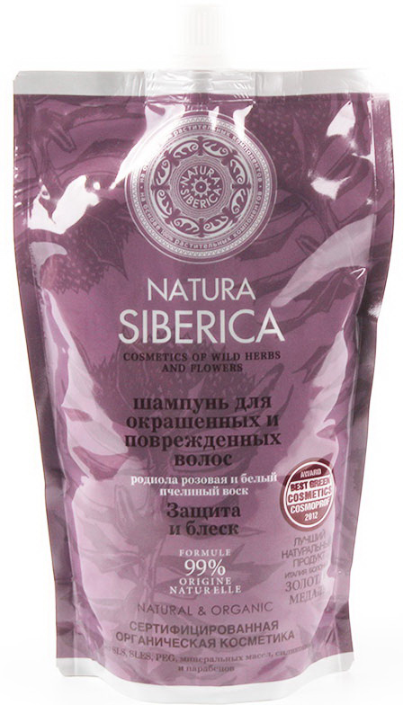Natura Siberica Шампунь для окрашенных волос Защита и блеск , 500 мл родиолы розовой экстракт жидкий 30 мл