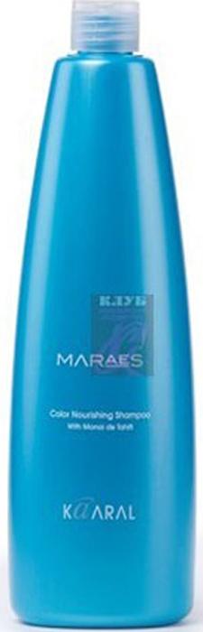 Kaaral Питательный шампунь Maraes Color Nourishing Shampoo, 1000 млkaar1300Питательный шампунь Maraes Color Nourishing Shampoo с формулой, содержащей натуральный Кератин и масло Моной (Monoi de Tahiti) интенсивно питает и восстанавливает волосы. Надолго сохраняет косметический цвет волос. Защищает волосы от агрессивного воздействия окружающей среды и свободных радикалов. Придает волосам непревзойденный блеск.