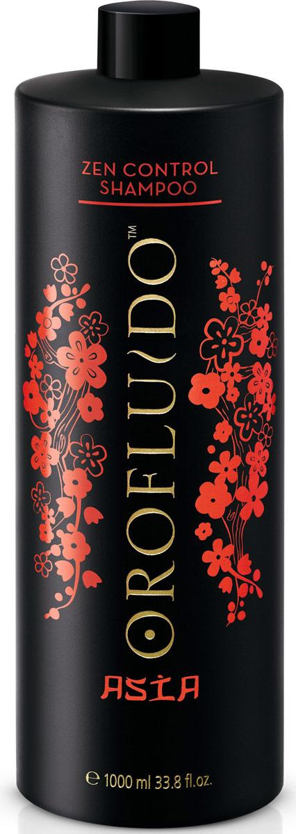 Orofluido Asia Spa Zen Control Shampoo - Шампунь для контроля непослушных волос 1000 мл orofluido asia spa zen control elixir эликсир для контроля непослушных волос 25 мл