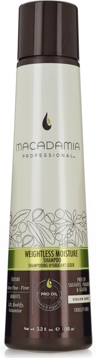 Macadamia Professional Шампунь увлажняющий для тонких волос,100 мл100101Увлажняющий шампунь Macadamia Professional восстанавливает баланс влаги, придает плотность и объем даже самым тонким волосам. Содержит эксклюзивный Pro Oil Complex с маслами макадамии и арганы, масла авокадо и лесного ореха, которые обеспечивают увлажнение и восстановление, увеличивают плотность тонких волос, питают кожу головы.Содержит UVA/UVB фильтры, сохраняет цвет окрашенных волос. Защищает от воздействия неблагоприятных факторов окружающей среды.