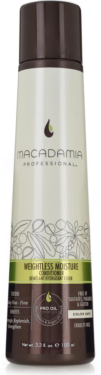 Macadamia Professional Кондиционер увлажняющий для тонких волос, 100 мл200102Ультра легкая формула кондиционера Macadamia Professional не утяжеляет тонкие волосы. Эксклюзивный комплекс Pro Oil Complex с маслами макадамии и арганы придает гладкость, плотность и объем тонким волосам. Насыщен питательными маслами авокадо, грецкого ореха, обеспечивает шелковистость, мягкость, блеск и защиту от негативного действия УФ-лучей.Сочетание коллагена и витаминов А, С и Е придает волосам прочность.