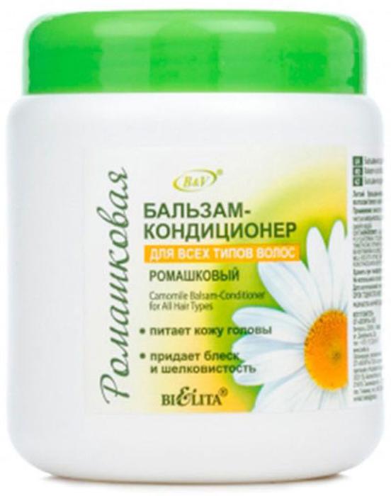 Белита Бальзам-кондиционер ромашковый для всех типов волос, 450 мл бальзам невская косметика с живицей для всех типов волос