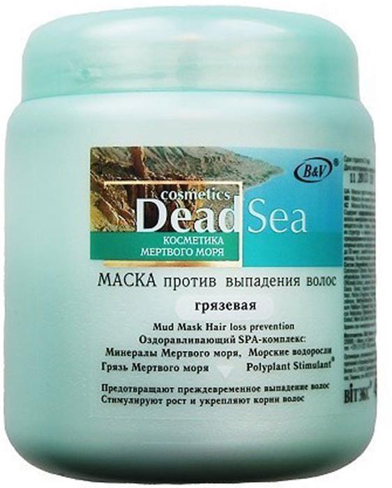 Витэкс Маска против выпадения волос грязевая Dead Sea, 450 млV-183Маска оказывает активное восстанавливающее и укрепляющее действие на волосы. Насыщает их целебными минералами Мертвого моря, усиливает кровообращение и поступление питательных веществ в кожу головы. Активизирует обменные процессы, улучшает структуру и внешний вид волос, восстанавливает их эластичность и предупреждает ломкость. Эффективно останавливает преждевременное выпадение волос, повышает их прочность и упругость, стимулирует рост волос. После использования маски волосы приобретают новую жизненную силу, становятся прочными и упругими, замедляется процесс их выпадения.
