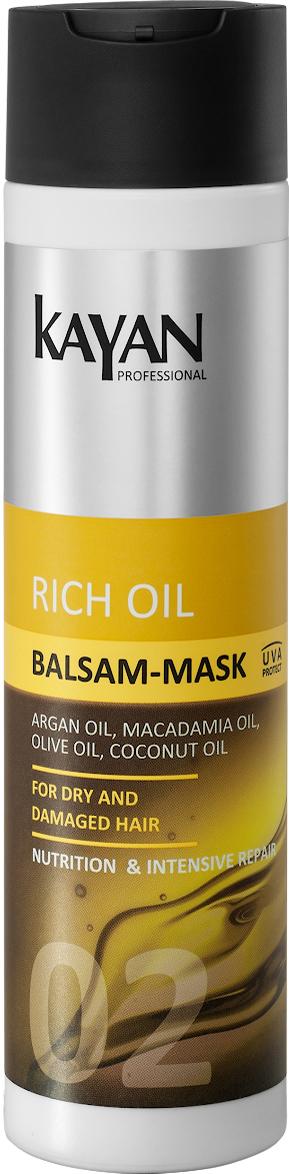 KAYAN Professional Бальзам-маска RICH OIL, для сухих и поврежденных волос, 250 мл масло insight professional oil non oil 250 мл
