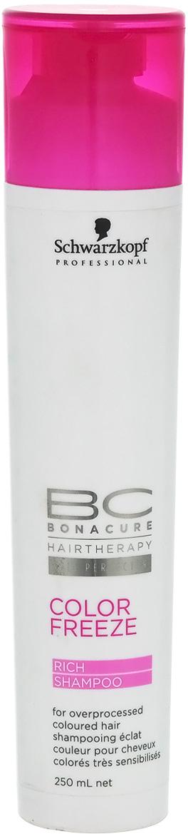Bonacure Шампунь для волос Сияние Цвета Color Freeze Rich Shampoo 250 мл2065775Обогащенный шампунь, деликатно и эффективно очищает окрашенные волосы и кожу головы. Укрепляетструктуру волос и удерживает оптимальный уровень pH 4.5, запечатывает окрашенные волосы и сводит к нулюпотерю цвета. Для окрашенных волос. Для достижения максимального результата рекомендуется использовать вкомплексе с продуктами ухода линии BC Color Freeze.