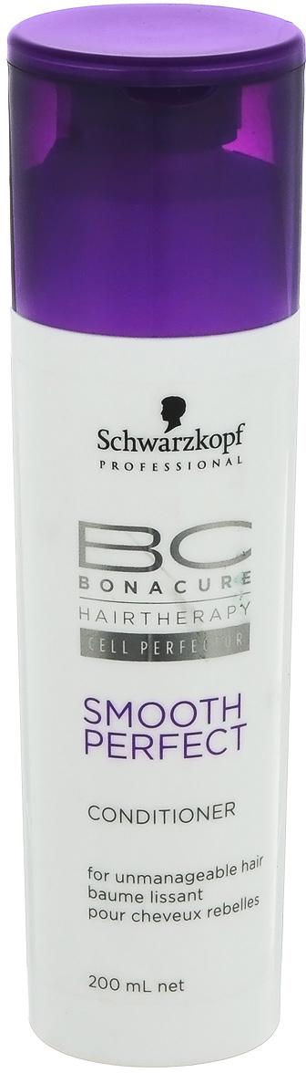 Bonacure Кондиционер Идеальная Гладкость Smooth Perfect Conditioner 200 мл1801308Эффективный смягчающий кондиционер для непослушных, густых и грубых, волнистых или кудрявых волос,нуждающихся в ежедневном увлажнении и разглаживании. Высокоэффективная катионная комбинация Quatsнейтрализует негативные воздействия на поверхность волос и обеспечивает более длительный контроль, асиликоны разглаживают , помогая сделать волосы послушными и прямыми. Усиливает блеск. Защищает отвлажности.Для достижения максимального результата рекомендуется использовать в комплексе с шампунемBCSmooth Perfect.