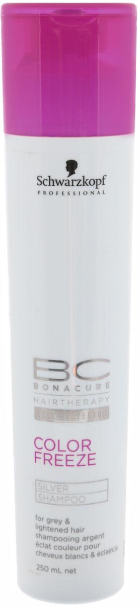 Bonacure Шампунь для волос придающий серебряный оттенок волосам Color Freeze Silver Shampoo 250 мл2066397Шампунь Bonacure Color Freeze, придающий серебристый оттенок волосам, деликатно и эффективно очищаетокрашенные волосы и кожу головы. Укрепляет структуру волос и удерживает оптимальный уровень pH 4.5, сводитпотерю цвета к 0. Нейтрализует теплые оттенки и придает холодный оттенок волосам. Для окрашенных волос.Рекомендуется использовать в комплексе с продуктами ухода линейки BC Color Freeze.